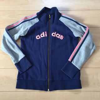 アディダス(adidas)のadidas☆キッズ綿ジャージ 160(ジャケット/上着)
