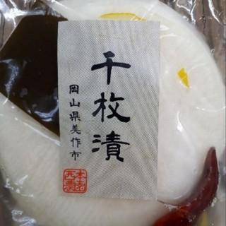 ☆yuka様☆専用ページ(漬物)