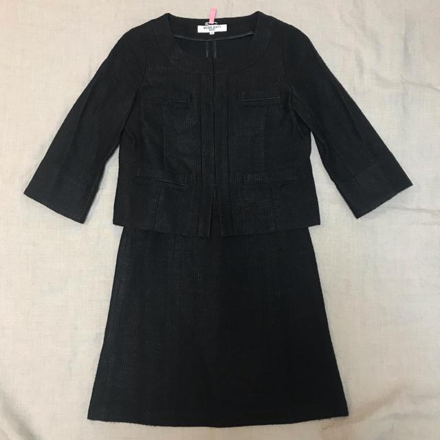 NATURAL BEAUTY BASIC(ナチュラルビューティーベーシック)のナチュラルビューティーベーシック  ツイードノーカラースーツ   レディースのフォーマル/ドレス(スーツ)の商品写真