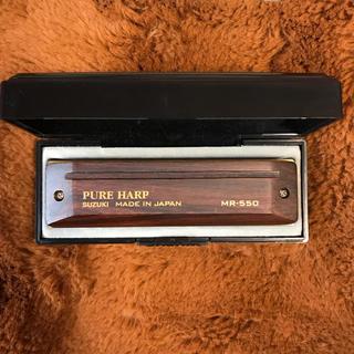 スズキ(スズキ)のブルースハープ ハーモニカ SUZUKI key:C(ハーモニカ/ブルースハープ)