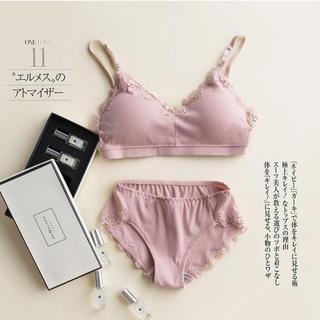 ★新品 ノンワイヤーブラセット ピンク(ブラ&ショーツセット)