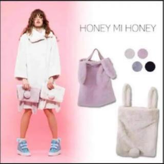 ハニーミーハニー(Honey mi Honey)のうさぎ ピンク クラッチ(クラッチバッグ)