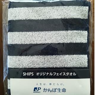シップス(SHIPS)のシップス オリジナルフェイスタオル (タオル/バス用品)