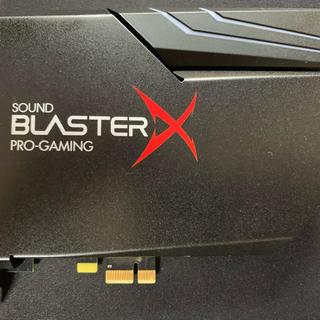 クリエイティブリクリエーション(CREATIVE RECREATION)のCreative Sound BlasterX AE-5(PC周辺機器)