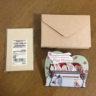 ムジルシリョウヒン(MUJI (無印良品))の無印良品  レターセット (付箋のおまけ付き)(カード/レター/ラッピング)