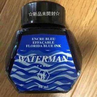 ウォーターマン(Waterman)のwaterman  万年筆 インクボトル フロリダブルー 2oz  50ml (ペン/マーカー)
