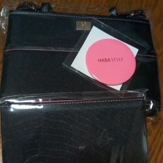 ハーバー(HABA)のハーバー福袋(サンプル/トライアルキット)