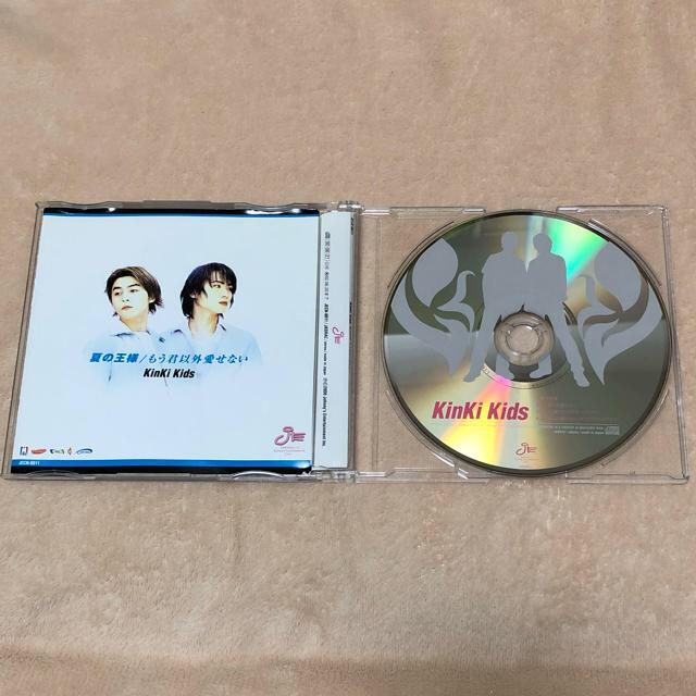 KinKi Kids - KinKi Kids【夏の王様/もう君以外愛せない】の通販 by ...