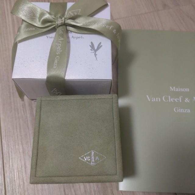 Van Cleef & Arpels(ヴァンクリーフアンドアーペル)のヴァンクリーフ&アーペル ロマンス ダイヤリング レディースのアクセサリー(リング(指輪))の商品写真