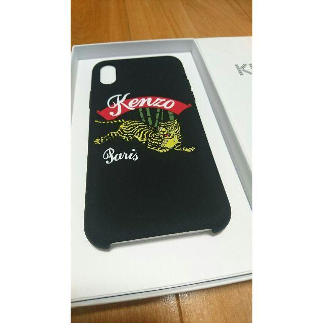 KENZO - ★2018AW新品正規品 KENZO iPhone X/XSケース ロゴの通販 by ビスケショップ|ケンゾーならラクマ