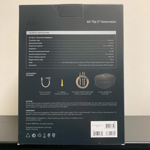 iriver(アイリバー)の【新品未使用】Astell&Kern AK T5p 2nd Generation スマホ/家電/カメラのオーディオ機器(ヘッドフォン/イヤフォン)の商品写真