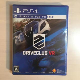 プレイステーションヴィーアール(PlayStation VR)の新品未開封 24時間以内発送 DRIVECLUB PSVR(家庭用ゲームソフト)