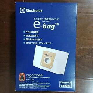 エレクトロラックス(Electrolux)のエルゴスリー専用ダストバック(掃除機)