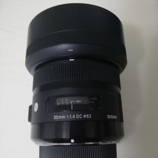 シグマ(SIGMA)のシグマ 単焦点レンズ Art 30mm F1.4(レンズ(単焦点))