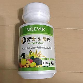ノエビア(noevir)の酵素&酵母(ダイエット食品)