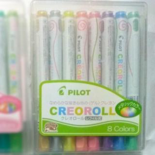 パイロット(PILOT)のパイロット クレオロール メタリックカラー8色セット(ペン/マーカー)