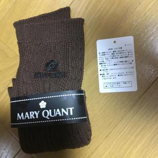 マリークワント(MARY QUANT)の新品マリークワント靴下送料込(ソックス)