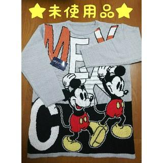 ディズニー(Disney)の【未使用品】ミッキーマウス ニット セーター(ニット/セーター)