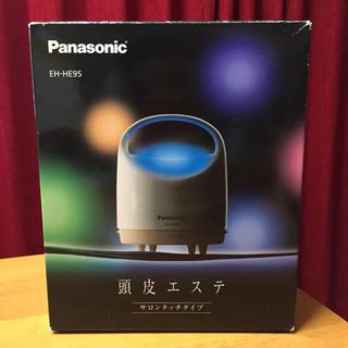 パナソニック(Panasonic)の【たちょす様専用】Panasonic 頭皮エステ EH-HE95(マッサージ機)
