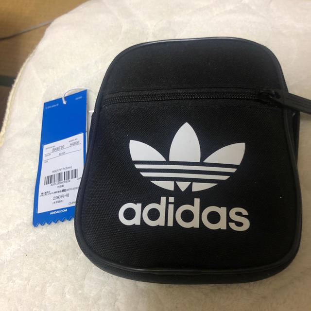 adidas(アディダス)のadidas originals ポーチ メンズのバッグ(ウエストポーチ)の商品写真