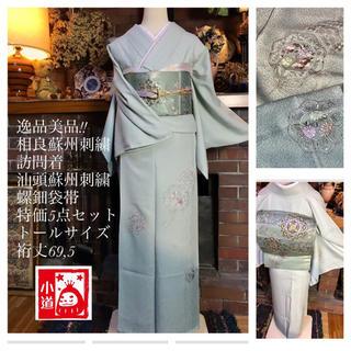 逸品!!美品!!相良蘇州刺繍訪問着裄丈69汕頭蘇州刺繍螺鈿逸品袋帯特価5点セット(着物)