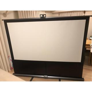 自立式 ロールスクリーン(ロールスクリーン)