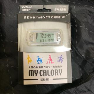 ヤマサ(YAMASA)の万歩計 YAMASA 活動量計 MC-500(ウォーキング)