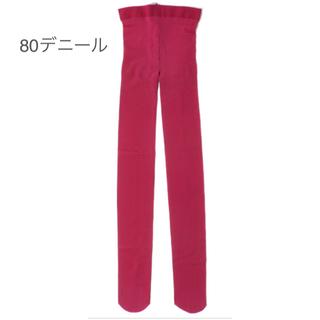 ウンナナクール(une nana cool)のカラータイツ 80デニール(タイツ/ストッキング)