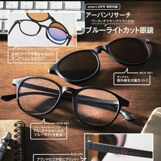 アーバンリサーチ(URBAN RESEARCH)のアーバンリサーチ ブルーライトカット眼鏡(サングラス/メガネ)