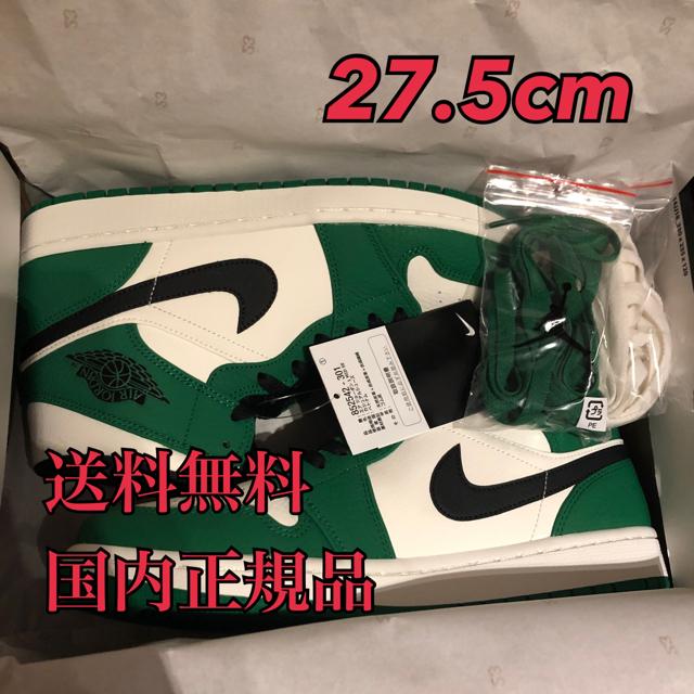 NIKE(ナイキ)の【27.5】AIR JORDAN 1 MID SE PINE GREEN メンズの靴/シューズ(スニーカー)の商品写真