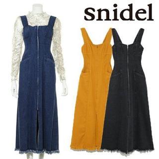 スナイデル(snidel)の《SNIDEL》最安値☆ジャンスカ(ロングワンピース/マキシワンピース)