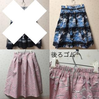 クリアクレア(clear crea)のcindi bendi スカート まとめ売り(ひざ丈スカート)
