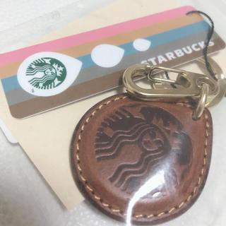 スターバックスコーヒー(Starbucks Coffee)のkenkun様専用(キーホルダー)
