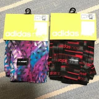 アディダス(adidas)の新品未使用 adidas neo トランクス 2枚セット 140㎝(下着)