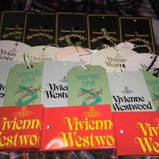 ヴィヴィアンウエストウッド(Vivienne Westwood)のVivienne Westwoodブランドタグ5種19枚ヴィヴィアンウエスト(その他)