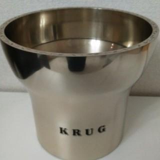 クリュッグ(Krug)のシャンパンクーラー KRUG(アルコールグッズ)