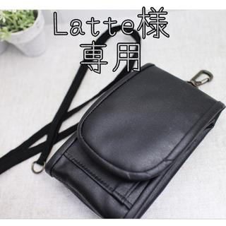 【Latte様オーダー品】キッズ携帯&キーケース(モバイルケース/カバー)