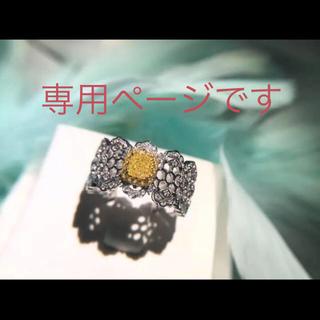 特別セール一点アンティーク風イエローダイヤモンドリング(リング(指輪))
