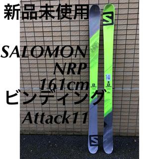サロモン(SALOMON)のSALOMON NRP + ビンディング 新品未使用(板)