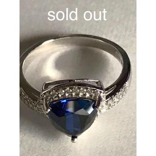 スワロフスキー(SWAROVSKI)の未使用 silver 925 サファイア 指輪⭐︎美品2.5カラット⭐︎綺麗✨(リング(指輪))