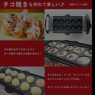 イワタニ(Iwatani)の焼き鳥たこ焼き串焼き屋台横丁炭火焼き楽天一位グリル(調理機器)