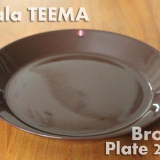 イッタラ(iittala)の新品/イッタラ/ティーマ/プレート/21cm/ブラウン/廃番(食器)