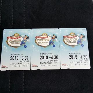 ディズニー(Disney)のバケーションパッケージ ディズニー モノレール(鉄道乗車券)