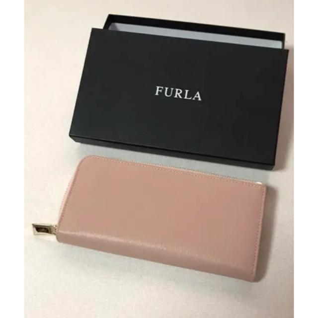 53ab99b43fdb Furla(フルラ)のフルラ FURLA 財布 バビロン BABYLON ピンクベージュ メンズのファッション小物