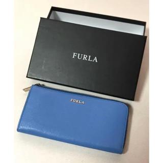 フルラ(Furla)のFURLA 財布 バビロン BABYLON 961572 VERONICA(長財布)