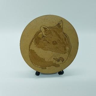木製コースター ジャンガリアンハムスター(おもちゃ/ペット小物)