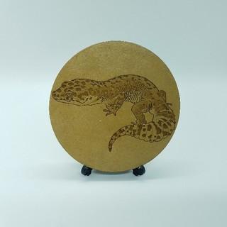 木製コースター ヒョウモントカゲモドキ(おもちゃ/ペット小物)