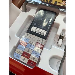 キョウセラ(京セラ)の限定価格☆INFOBAR xv【SIMフリー】(携帯電話本体)