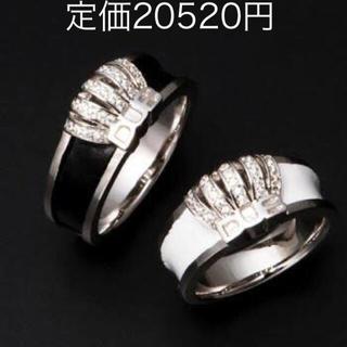 ダブコレクション(DUB Collection)のシルバー925(リング(指輪))