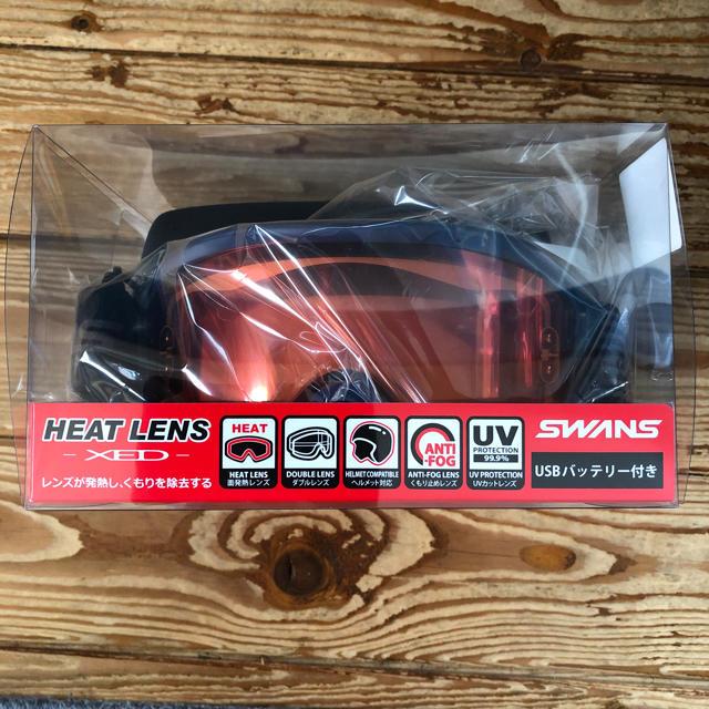 SWANS(スワンズ)のSWANS 熱線ゴーグル634-XED  スポーツ/アウトドアのスキー(その他)の商品写真